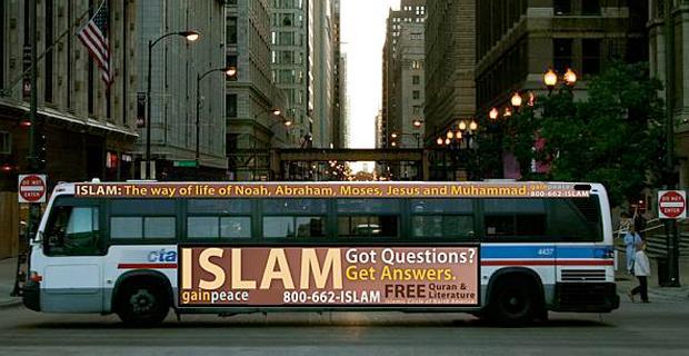 Geller bus-ad