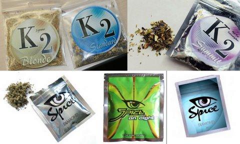 Spice k2