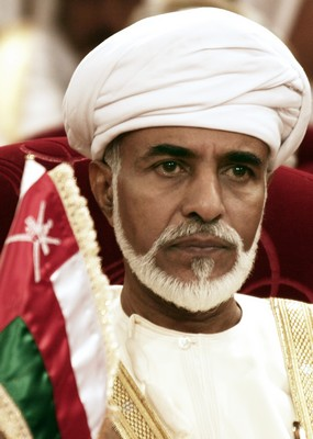 Sultan_qaboos