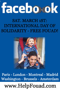 International_day_of_solidarity_wit