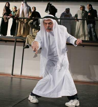 Arabian_shakespeare